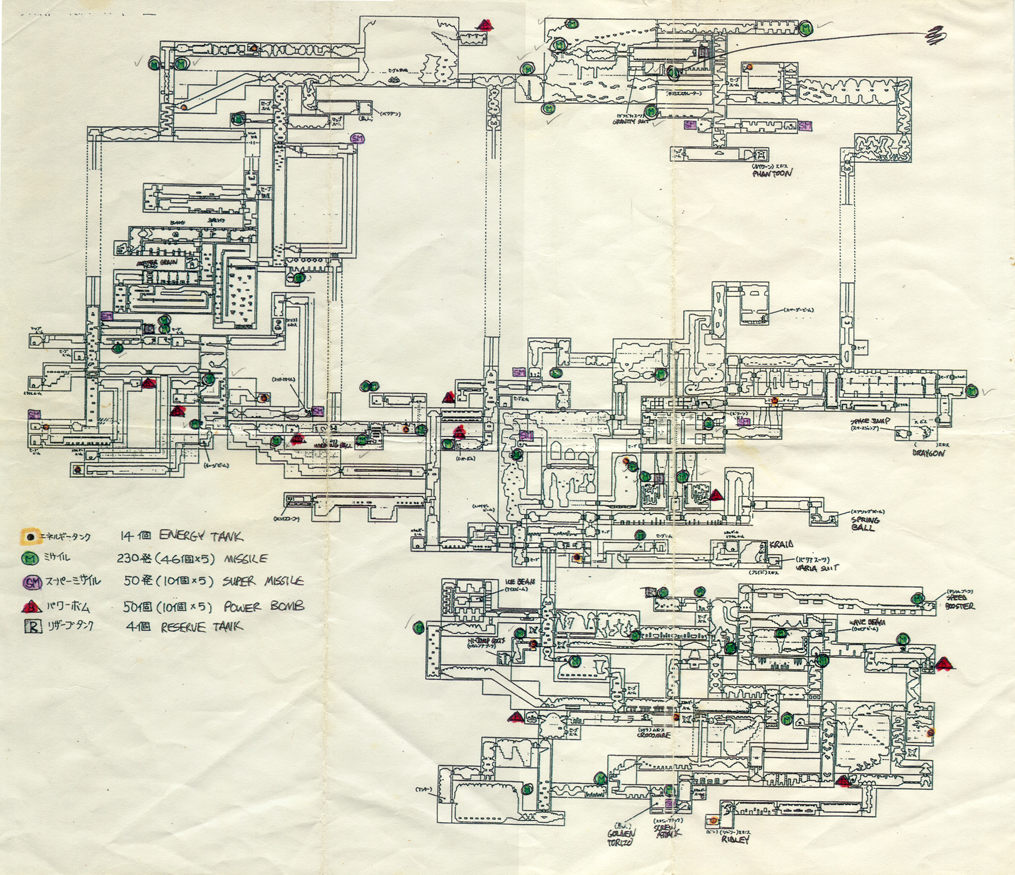 Metroid Database New Scan of Super Metroid Dev Map and HG101 ... on